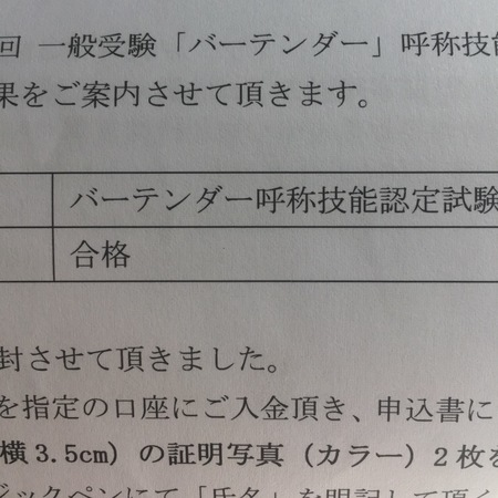 IMG_3842.JPG